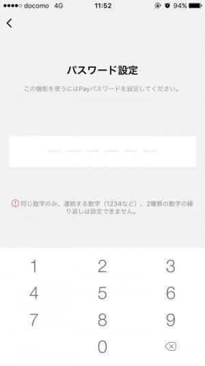 f:id:rick1208:20200904204801p:plain