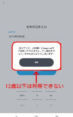 f:id:rick1208:20200905153537p:plain