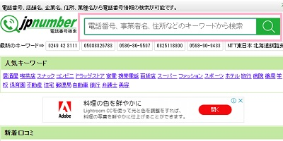 f:id:rick1208:20200906014001p:plain