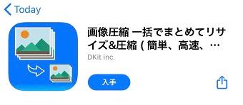 f:id:rick1208:20200906101432p:plain