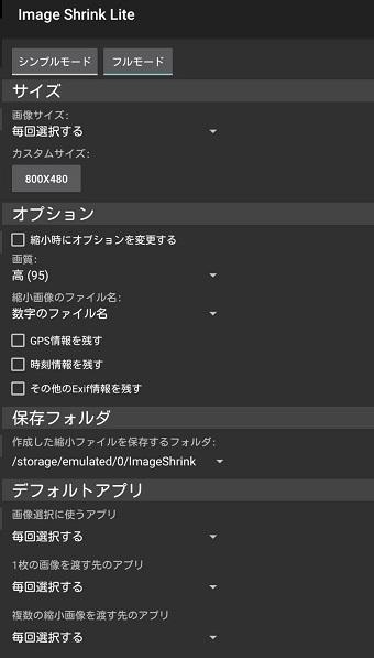 f:id:rick1208:20200906104024p:plain