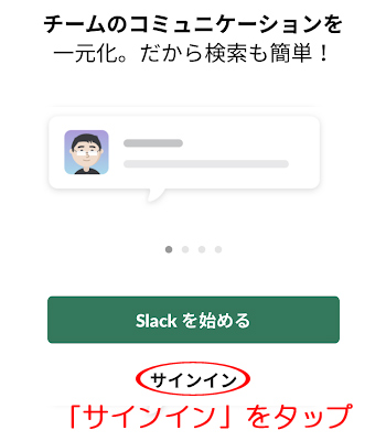 f:id:rick1208:20200906165804p:plain