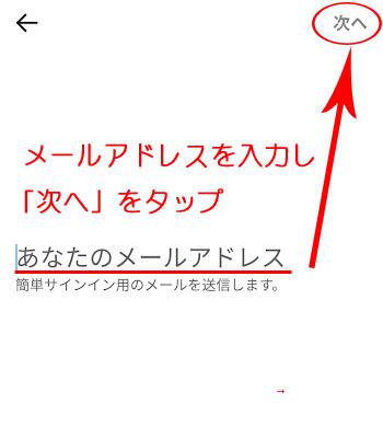 f:id:rick1208:20200906170258p:plain