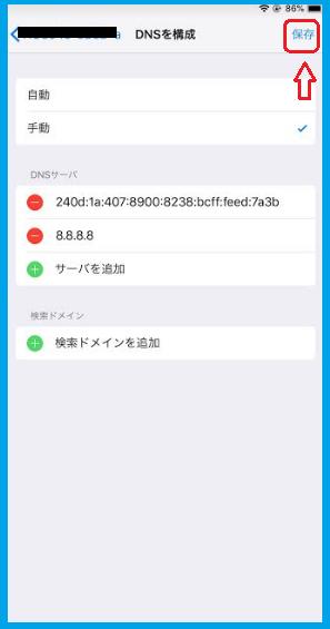 f:id:rick1208:20200907122600p:plain