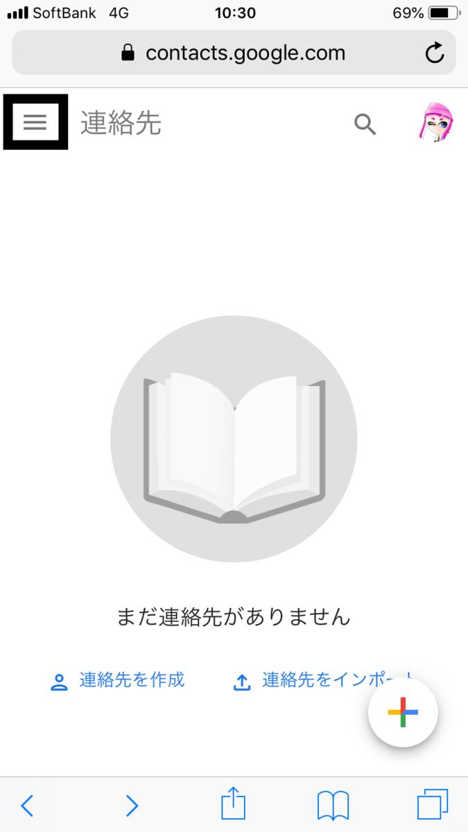 f:id:rick1208:20200907183038p:plain
