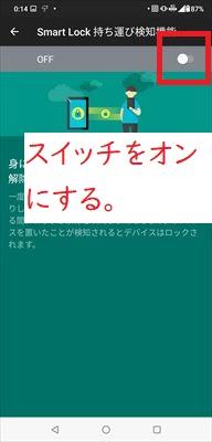 f:id:rick1208:20200908132343p:plain