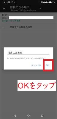f:id:rick1208:20200908132745p:plain