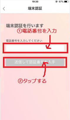 f:id:rick1208:20200909092301p:plain