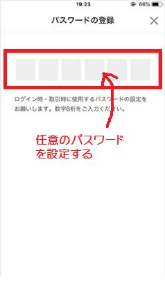 f:id:rick1208:20200909093036p:plain
