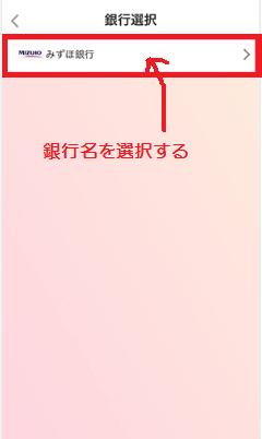 f:id:rick1208:20200909093147p:plain