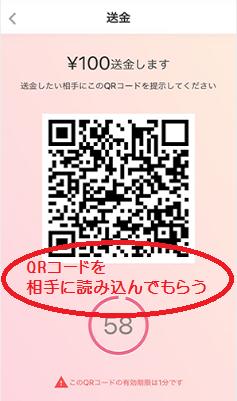 f:id:rick1208:20200909094936p:plain
