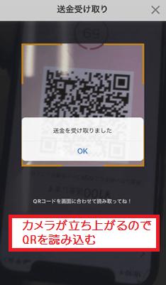 f:id:rick1208:20200909100057p:plain