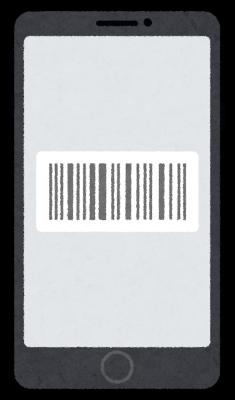 f:id:rick1208:20200909122350p:plain