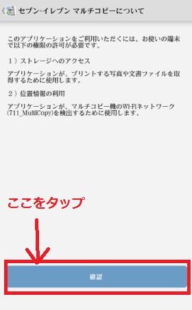 f:id:rick1208:20200910081812p:plain