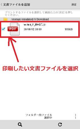 f:id:rick1208:20200910083127p:plain
