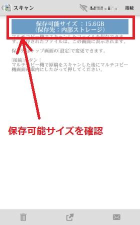 f:id:rick1208:20200910083329p:plain
