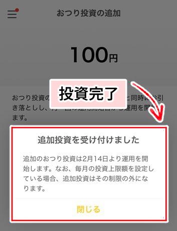 f:id:rick1208:20200910150008p:plain