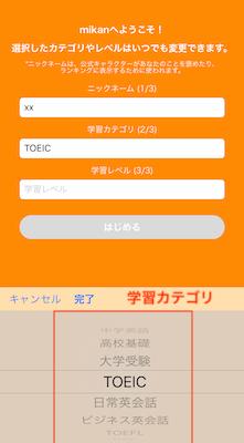 f:id:rick1208:20200910160620p:plain
