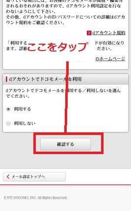 f:id:rick1208:20200911122307p:plain