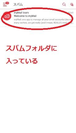 f:id:rick1208:20200911123226p:plain