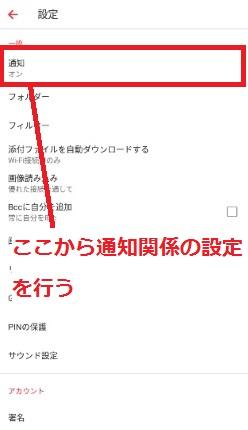 f:id:rick1208:20200911124055p:plain