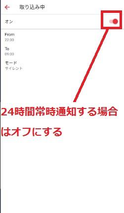 f:id:rick1208:20200911124127p:plain