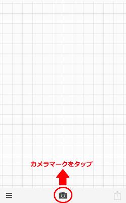 f:id:rick1208:20200911142614p:plain
