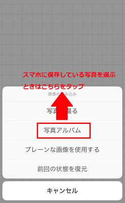 f:id:rick1208:20200911142622p:plain