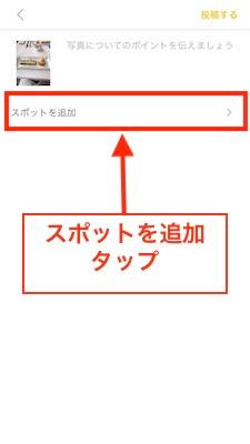 f:id:rick1208:20200911203531p:plain