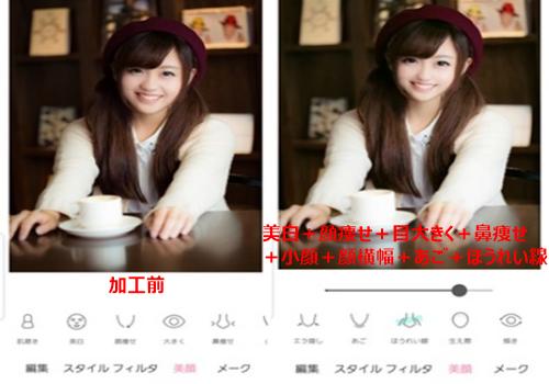 f:id:rick1208:20200912120336p:plain
