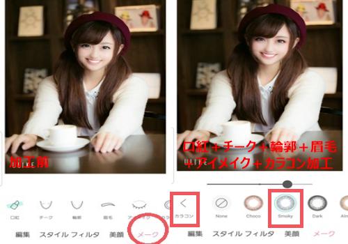 f:id:rick1208:20200912180628p:plain