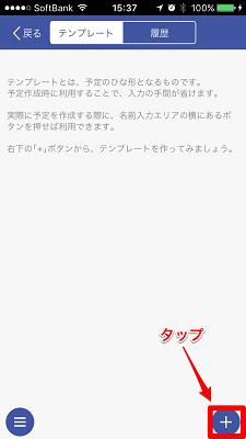f:id:rick1208:20200913154214p:plain