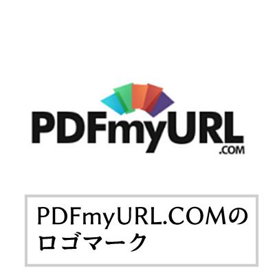 f:id:rick1208:20200913183306p:plain