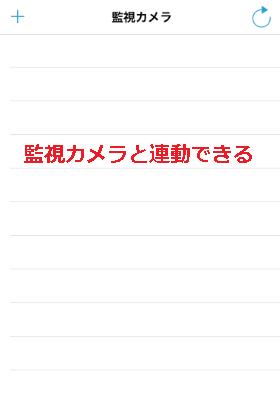 f:id:rick1208:20200913203847p:plain