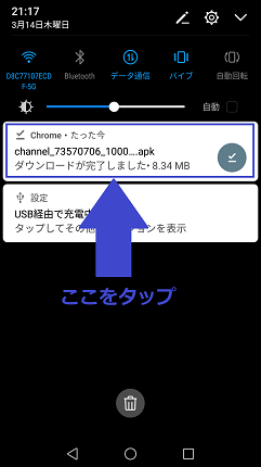 f:id:rick1208:20200914152002p:plain
