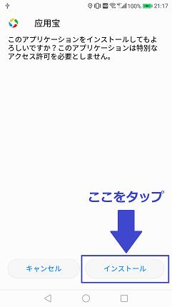 f:id:rick1208:20200914152009p:plain