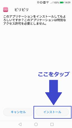 f:id:rick1208:20200914152344p:plain