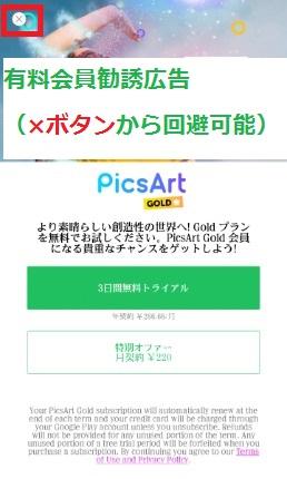 f:id:rick1208:20200915122305p:plain