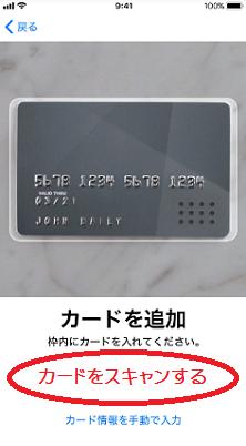 f:id:rick1208:20200915140531p:plain