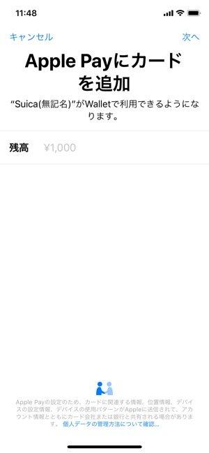 f:id:rick1208:20200916111950p:plain