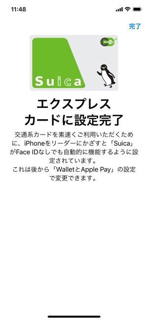 f:id:rick1208:20200916112006p:plain