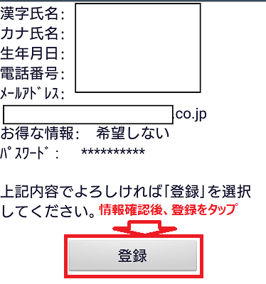 f:id:rick1208:20200916162214p:plain
