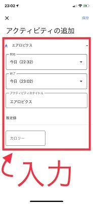 f:id:rick1208:20200916212906p:plain