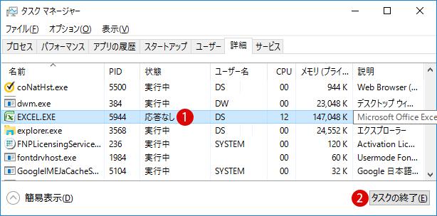 f:id:rick1208:20200917040615p:plain