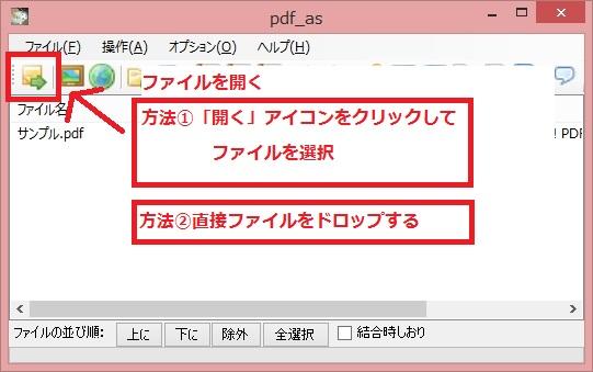 f:id:rick1208:20200917063223p:plain