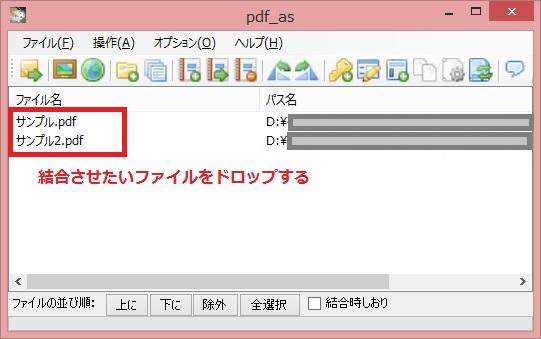 f:id:rick1208:20200917063240p:plain
