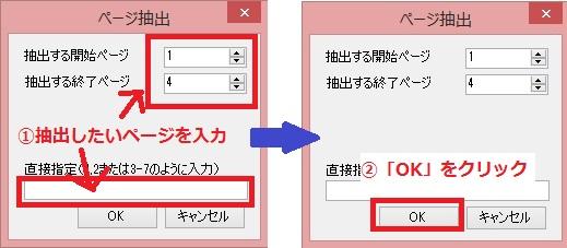 f:id:rick1208:20200917063844p:plain
