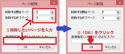 f:id:rick1208:20200917063910p:plain