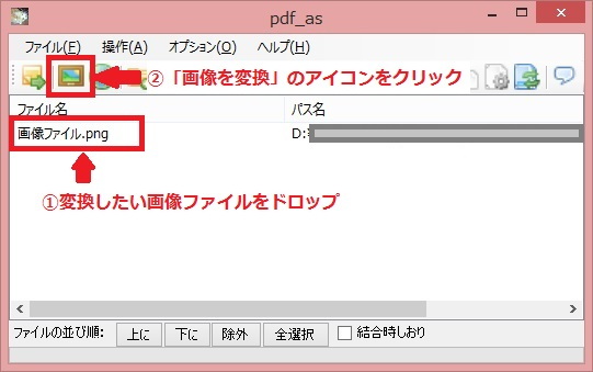 f:id:rick1208:20200917065129p:plain
