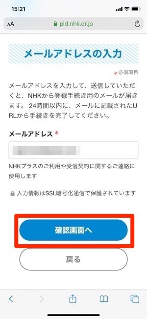 f:id:rick1208:20200919162306p:plain